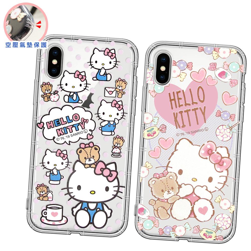 三麗鷗授權 Hello Kitty凱蒂貓 iPhone Xs Max 6.5吋 愛心空壓手機殼(吃手手/咖啡杯) 有吊飾孔