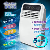 LENDIEN聯電 5-7坪極冷型清淨除濕移動式空調9000BTU/冷氣機 (LD-2960C)