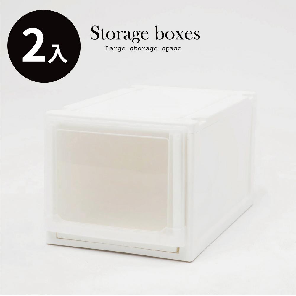 Peachy life 台灣製加高款多功能衣物整理箱/收納櫃/置物盒/收納箱-2入組(兩色可選)
