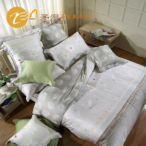【Zen 柔得寢飾】恬靜春光支天絲單人被套+枕套組ZLE02GS