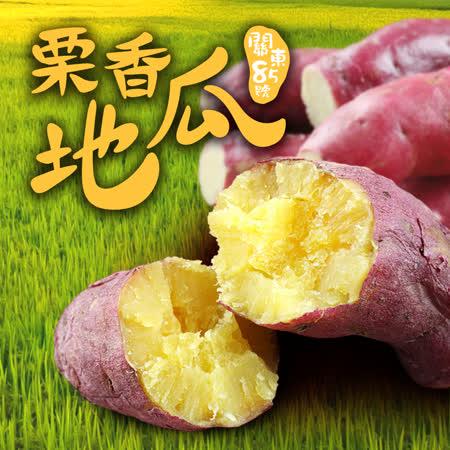 【愛上美味】 特A級日本栗香地瓜6包