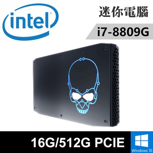 Intel NUC8i7HVK1-165PX(i7-8809G/16G/RX VEGA M GH/512G PCIE SSD/WIN10) 迷你電腦/主機