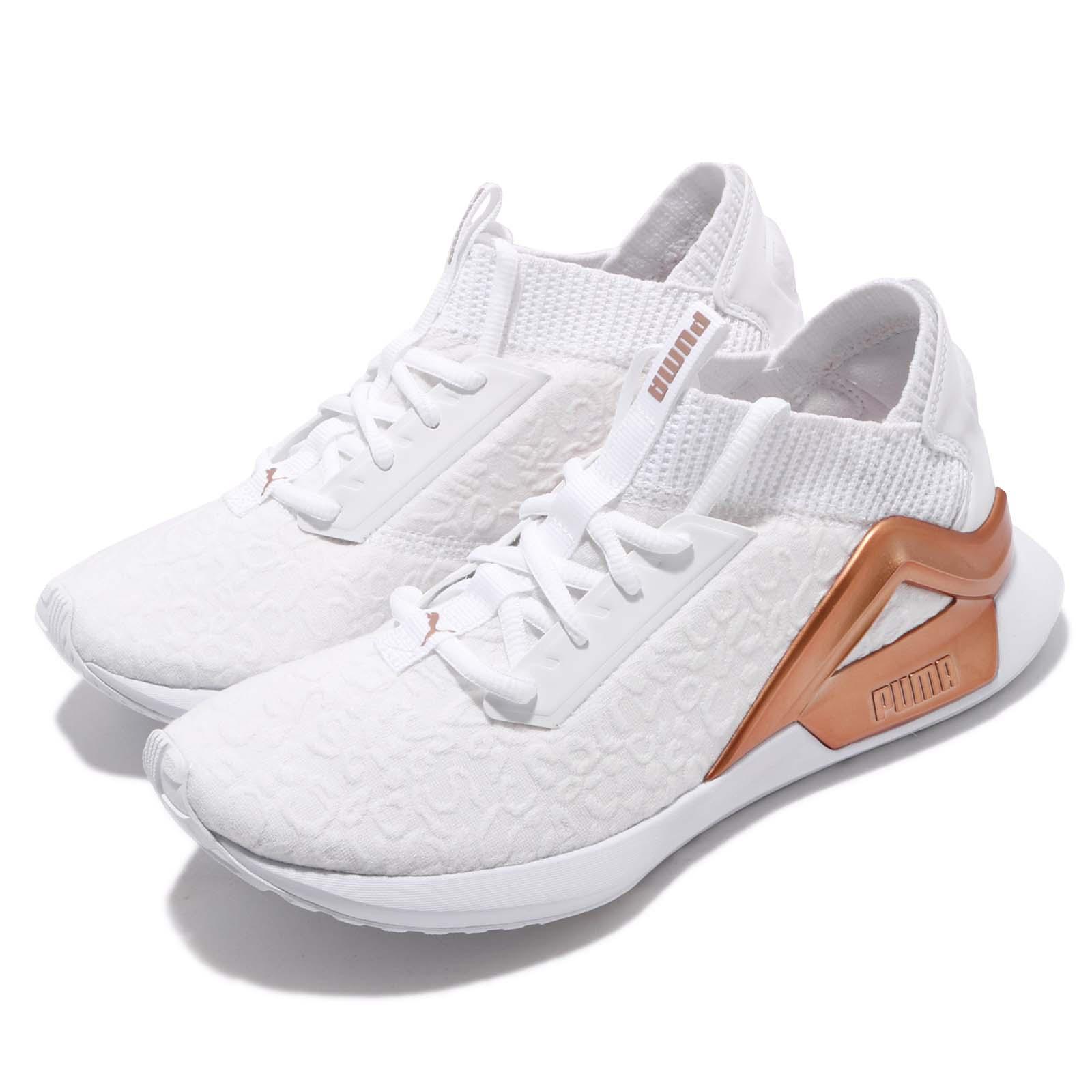 Puma 訓練鞋 Rogue Metallic 女鞋 19246002