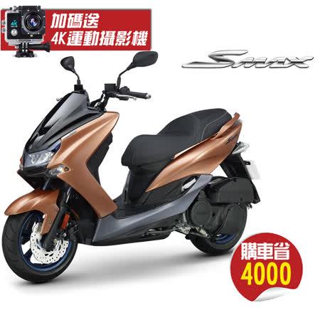 YAMAHA 山葉 SMAX FI 155 ABS