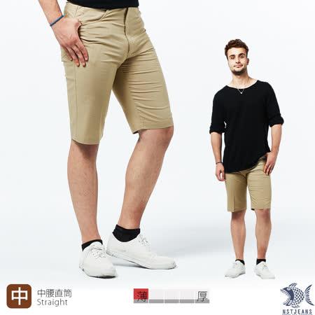 NST Jeans 好穿搭卡其純棉短褲