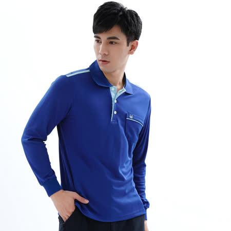 【遊遍天下】MIT台灣製男款運動休閒抗UV吸濕排汗機能POLO長衫L10033寶藍