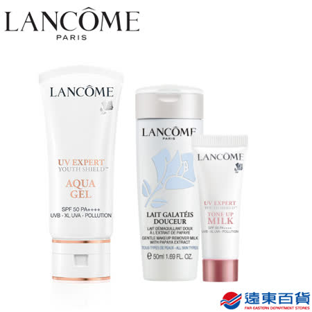 Lancôme 蘭蔻 超輕盈UV水凝露