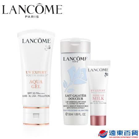 Lancôme 蘭蔻  超輕盈UV水凝露30ml