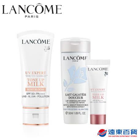 【官方直營】Lancôme 蘭蔻 超輕盈UV 提亮素顏霜SPF50+ PA++++ (#玫瑰粉)30ML