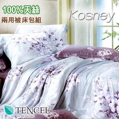 《KOSNEY  愛如潮水》單人100%天絲TENCEL三件式兩用被床包組