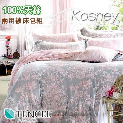 《KOSNEY 狄安娜》單人100%天絲TENCEL三件式兩用被床包組