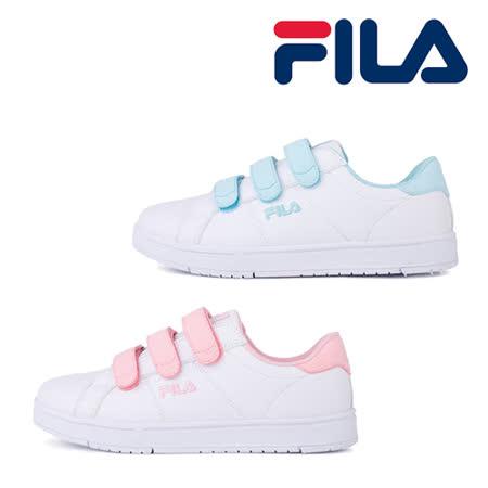FILA 雙色厚底小白鞋