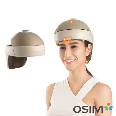 OSIM OS-158 uCrown 3 按摩皇冠3