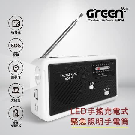 LED手搖充電式緊急照明手電筒