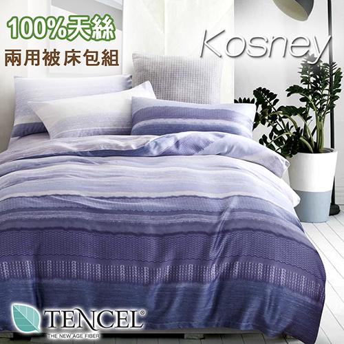 《KOSNEY  魅影》單人100%天絲TENCEL三件式兩用被床包組
