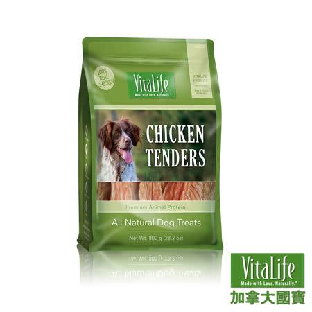 VitaLife 加拿大國寶 寵物零食 - 雞胸肉片 800g