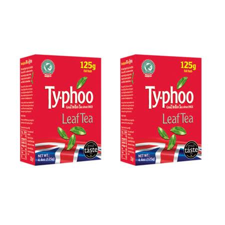英國 TYPHOO  紅茶罐2入 (125g)