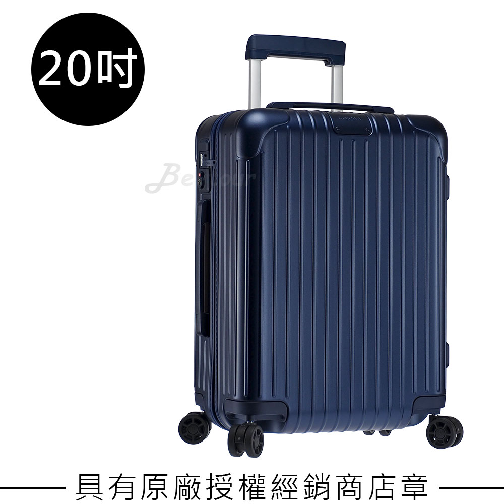RIMOWA Essential Cabin S 20吋登機箱 (霧藍色)