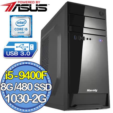 華碩平台i5六核獨顯 SSD 480G效能電腦