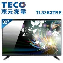 【TECO 東元】32型 IPS低藍光液晶顯示器+視訊盒_不含安裝 (TL32K3TRE+TS1316TRA)