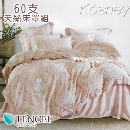 100%天絲60支 加大兩用被床罩組