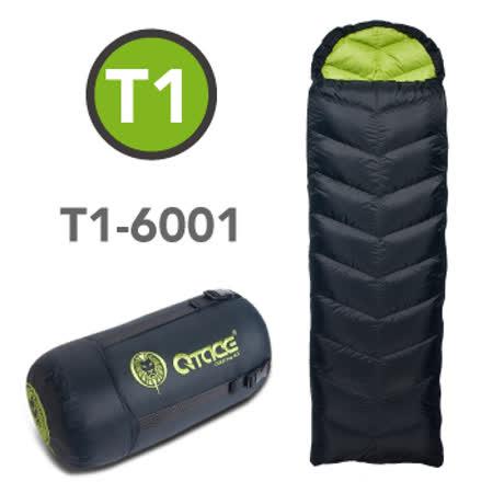 QTACE TRAVEL 旅行睡袋 -T1-6001