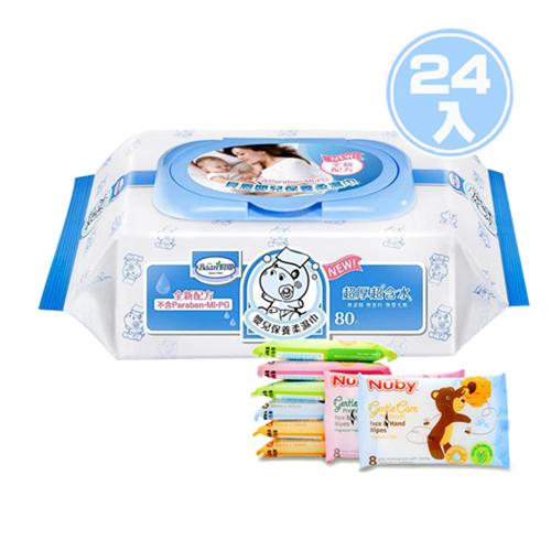 貝恩Baan NEW嬰兒保養柔濕巾80抽24入+Nuby 口手柔濕巾(迷你8抽8包)