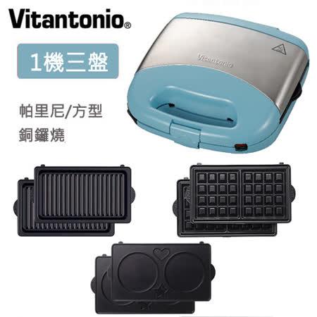 日本Vitantonio 鬆餅機超值組 (台灣限定-蒂芬尼藍)