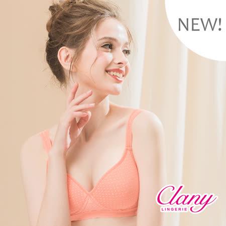 Clany可蘭霓 夏日新品上市↘全館99up