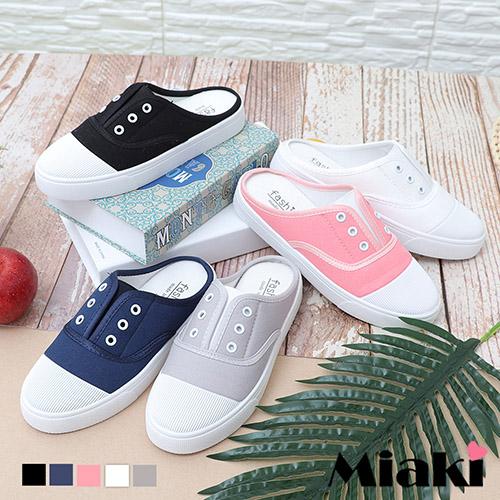 【Miaki】穆勒鞋.韓風休閒帆布懶人鞋 (白色 / 灰色 / 粉色 / 黑色 / 藍色)