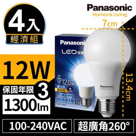 Panasonic 12W 4入組 LED超廣角燈泡 三年保固