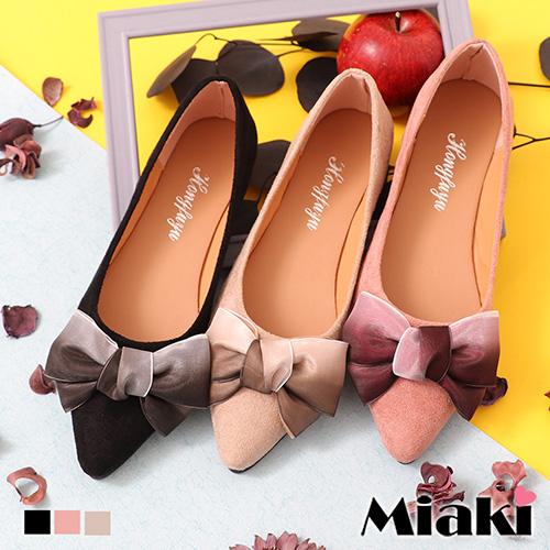 【Miaki】包鞋.都會甜心尖頭平底鞋 (米色 / 粉色 / 黑色)
