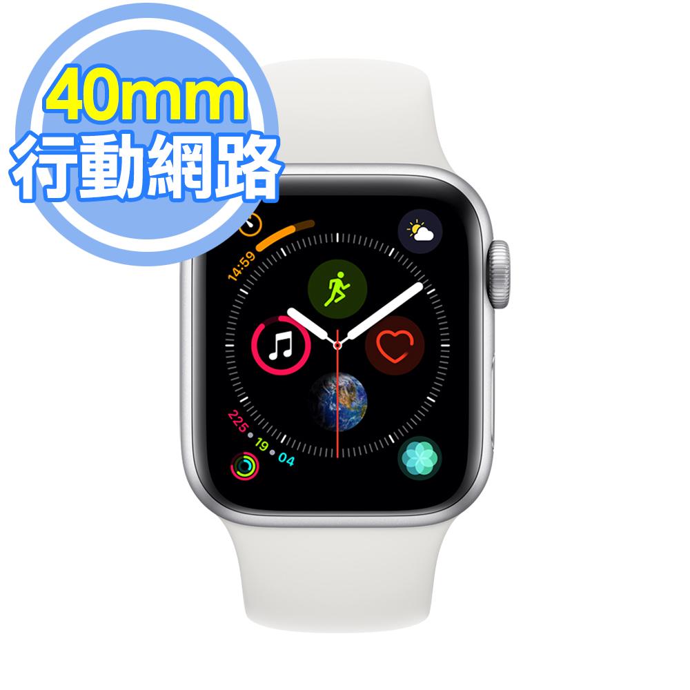 Apple Watch Series 4 GPS+行動網路 40公釐 銀色鋁金屬錶殼搭配白色運動型錶帶智慧手錶