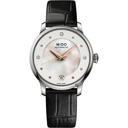 MIDO 美度  永恆晶鑽腕錶