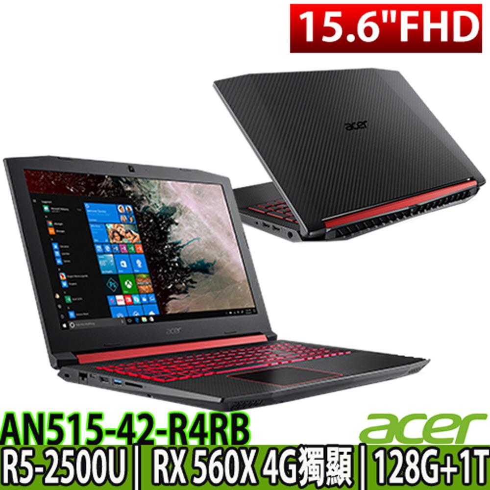 ACER AN515-42-R4RB R5-2500U/8G/128GSSD+1TB/RX 560X 4GB/15.6吋霧面IPS/雙風扇電競機再贈64G隨身碟/清潔組/鍵盤膜/滑鼠墊