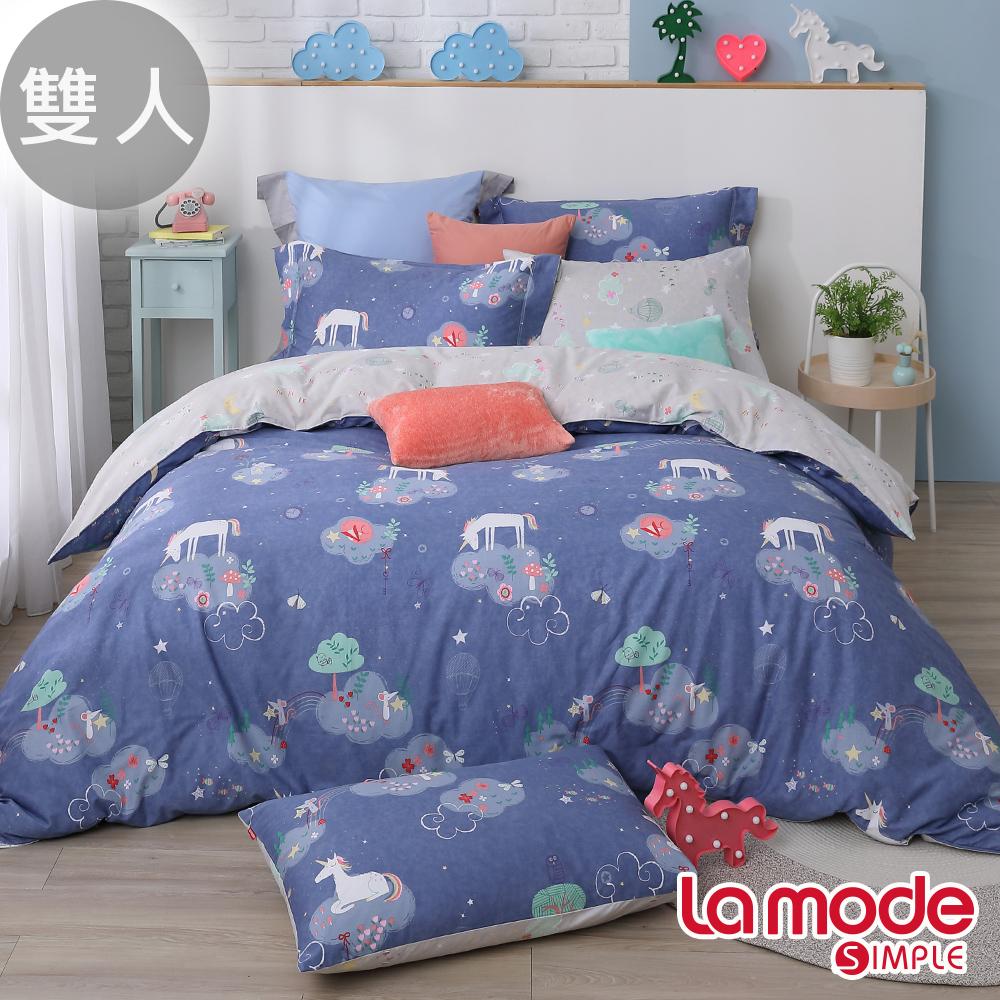La Mode寢飾 夢之國度100%精梳棉兩用被床包組(雙人)