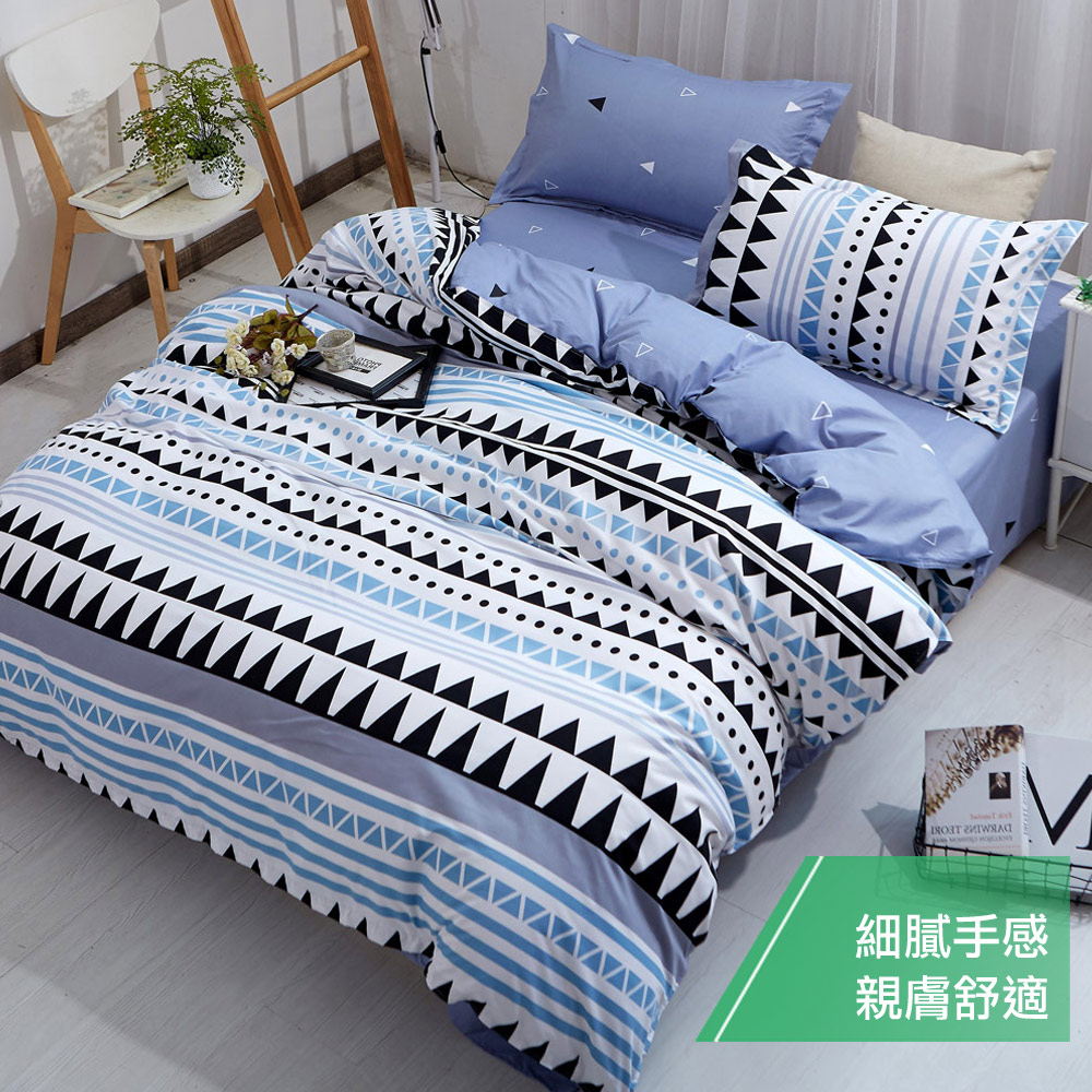 【eyah 宜雅】台灣製時尚品味100%超細雲絲絨雙人兩用被床包四件組-藍海圖騰