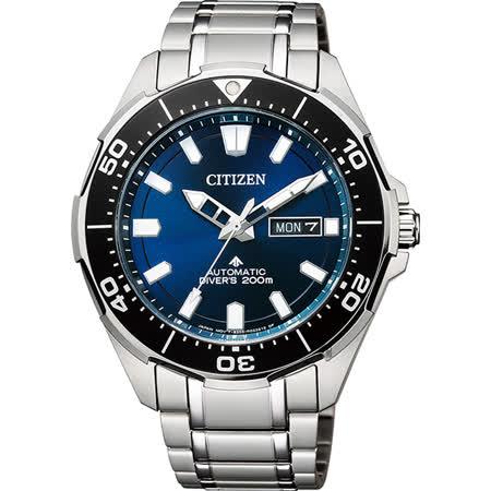 CITIZEN 星辰 限量200米潛水機械錶