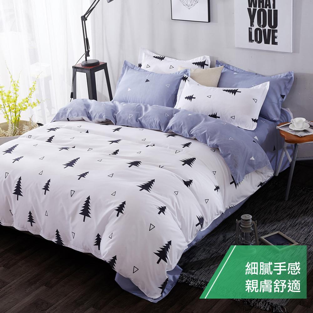 【eyah 宜雅】台灣製時尚品味100%超細雲絲絨雙人加大兩用被床包四件組-雪國森林