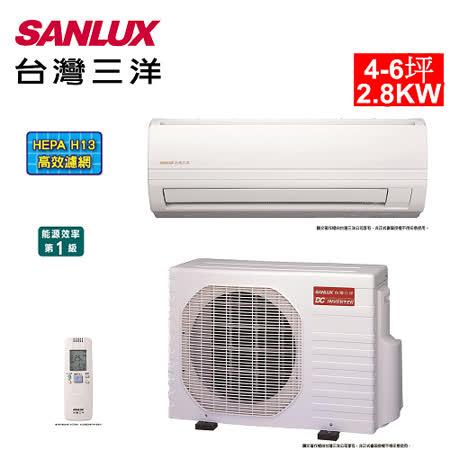 SANLUX台灣三洋 4-6坪一對一變頻冷氣