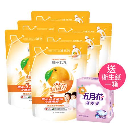 橘子工坊 天然濃縮洗衣精6包