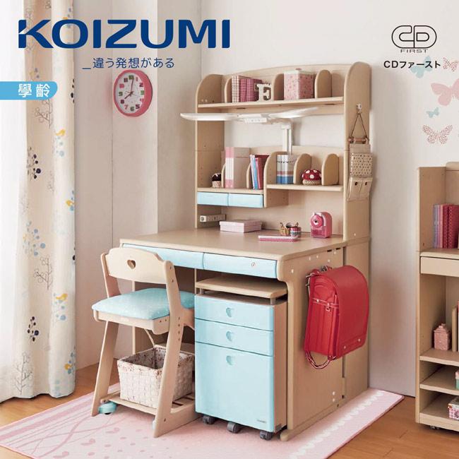 【KOIZUMI】CD FIRST兒童成長書桌組CDM-483