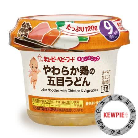 日本KEWPIE 微笑杯120g