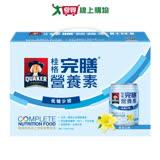 桂格完膳營養素香草低糖250ml X8入