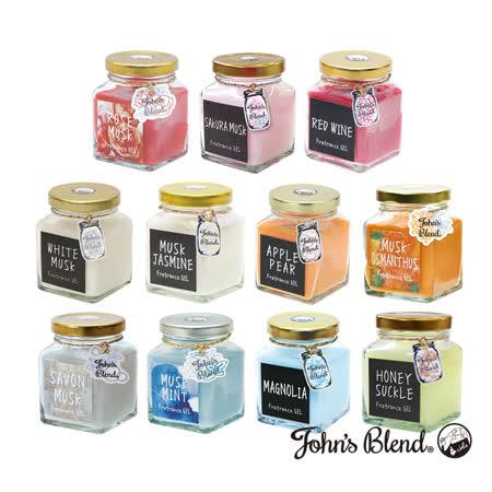 日本John's Blend 室內香氛擴香膏5入
