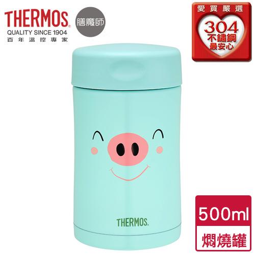 膳魔師 不鏽鋼真空食物罐500ml-豬事吉祥(綠)