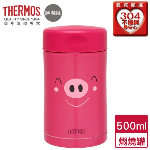 膳魔師 不鏽鋼真空食物罐500ml-豬事吉祥(紅)