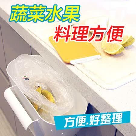 台灣製造 流理臺菜渣盒2入組