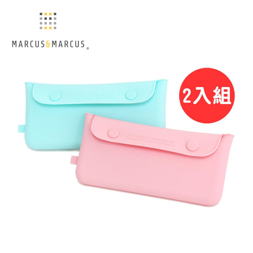 【MARCUS&MARCUS】輕巧矽膠餐具收納袋(2入組) 2色可選