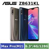 [特賣] ASUS ZenFone Max Pro (M2) ZB631KL 4G/128G (藍/銀)